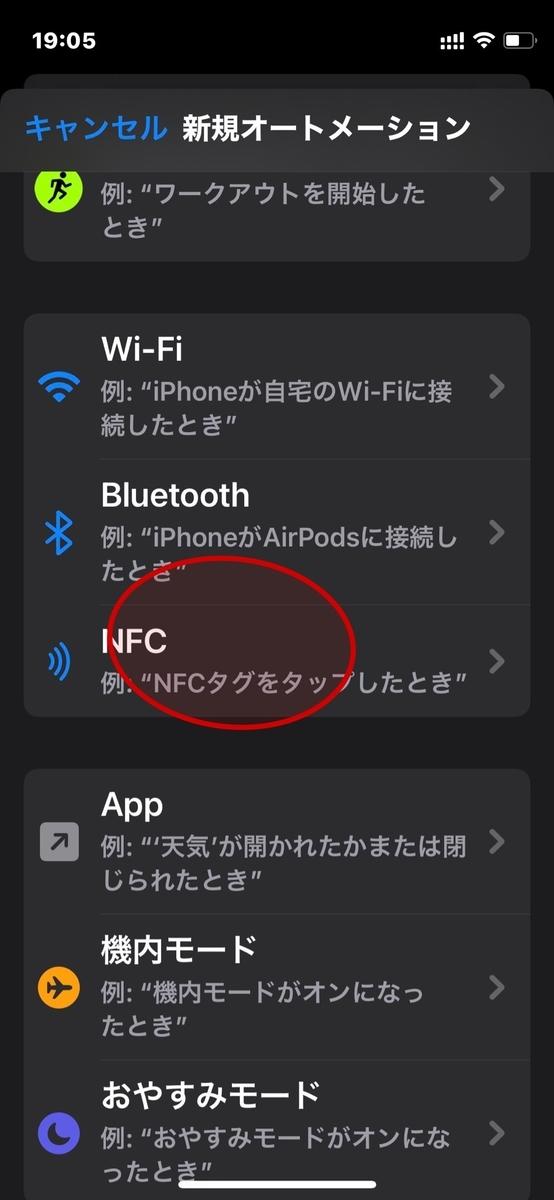 f:id:hiro9332:20210421210500j:plain