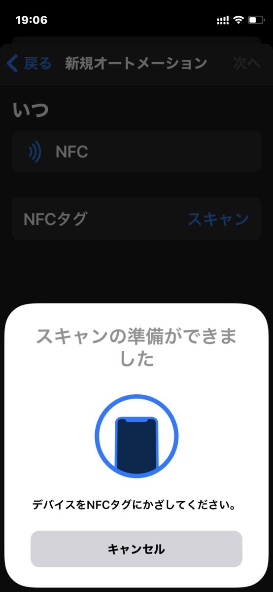 f:id:hiro9332:20210421215633p:plain