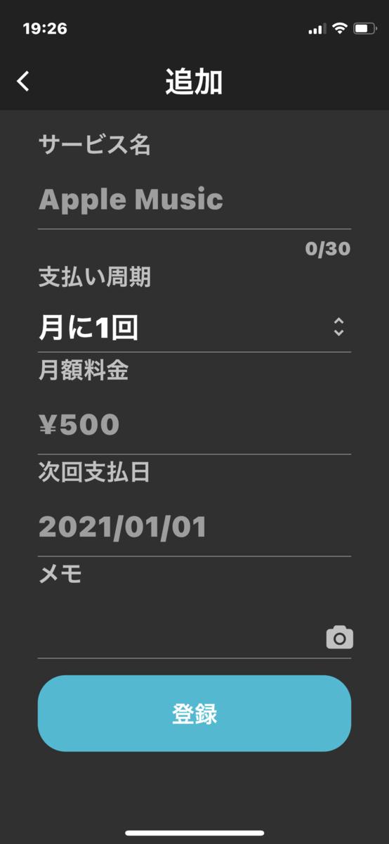 f:id:hiro9332:20210429204550p:plain