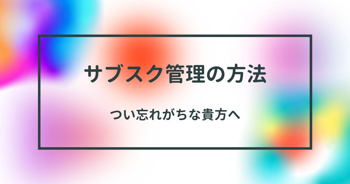 f:id:hiro9332:20210429210842p:plain