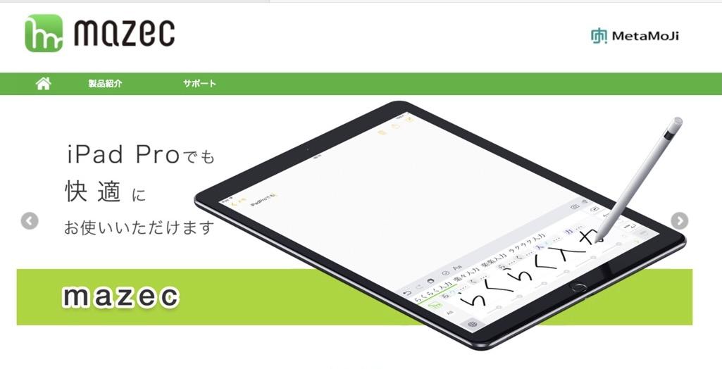 f:id:hiro9332:20210604161123j:plain