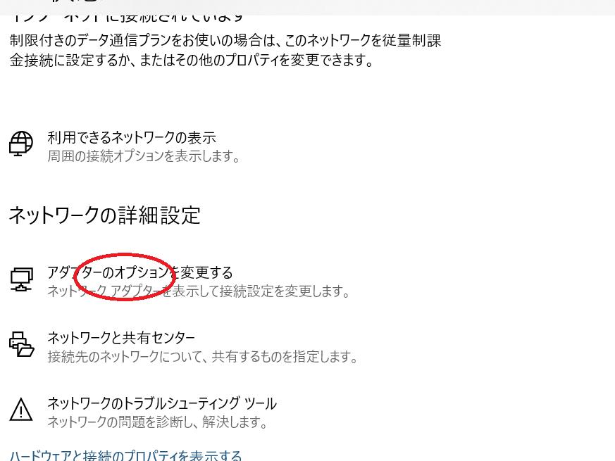 f:id:hiro9332:20210618000528p:plain
