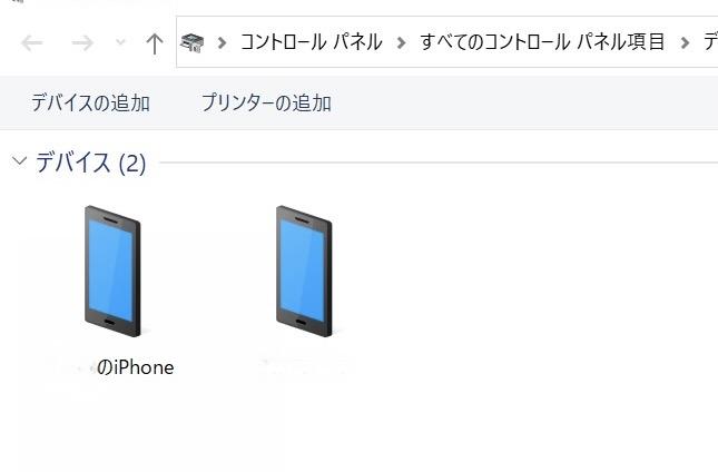 f:id:hiro9332:20210619183020j:plain