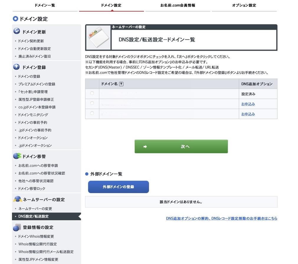 f:id:hiro9332:20210619222701j:plain