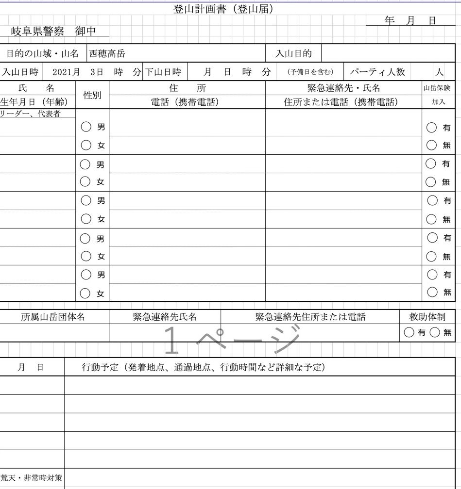 f:id:hiro9332:20210724211115j:plain