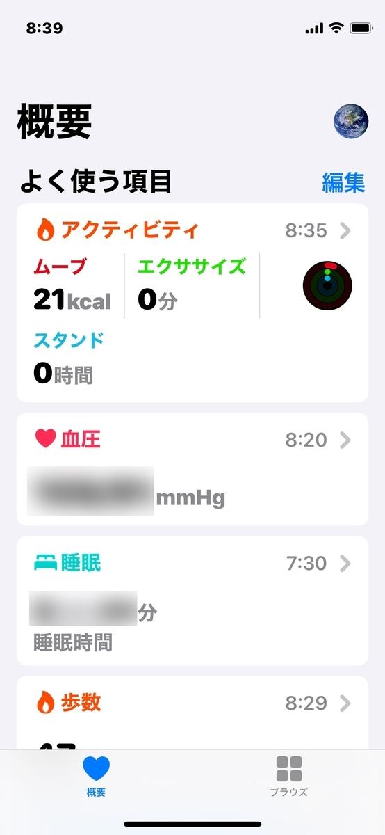 f:id:hiro9332:20210815101345j:plain