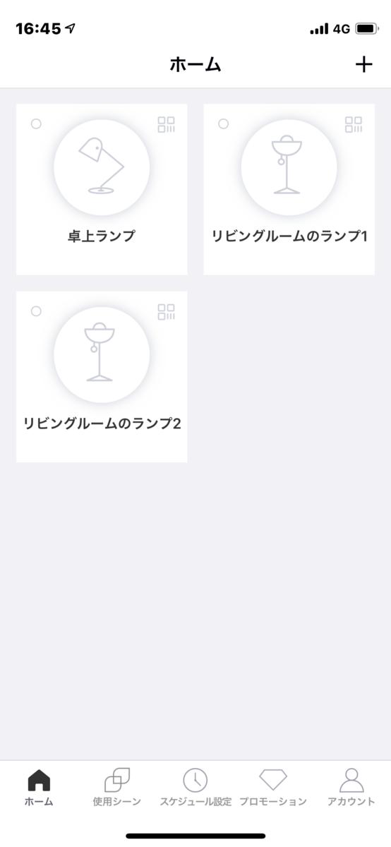 f:id:hiro9332:20210908210514p:plain