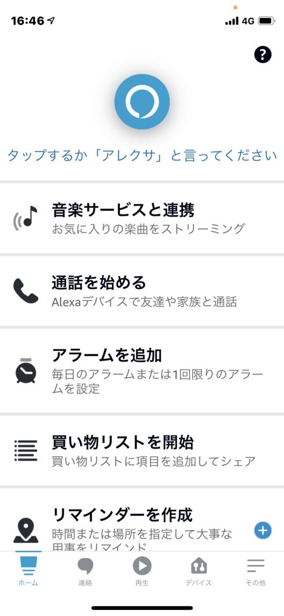 f:id:hiro9332:20210908210528p:plain