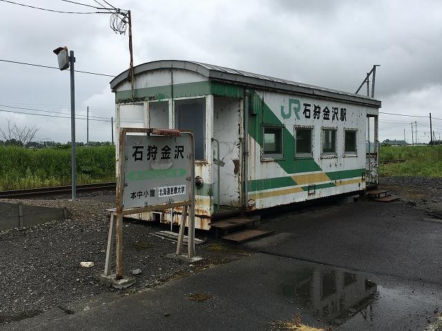 https://cdn-ak.f.st-hatena.com/images/fotolife/h/hiro989/20190807/20190807035311.jpg