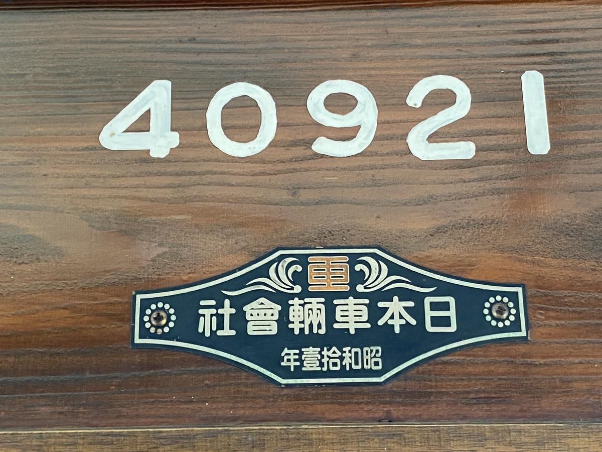 f:id:hiro989:20200326214214j:plain