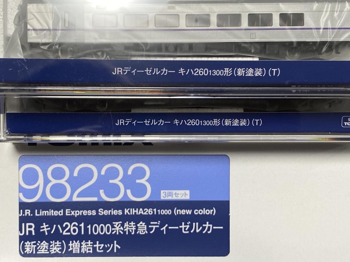 f:id:hiro989:20200805224800j:plain