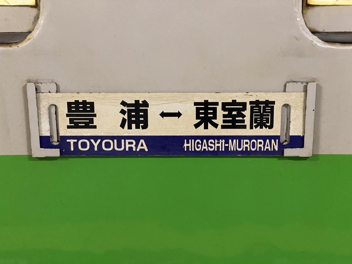 f:id:hiro989:20200920151024j:plain