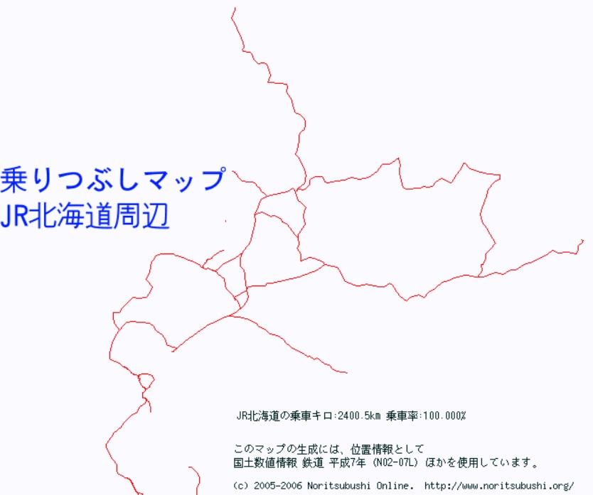 f:id:hiro989:20200921232242j:plain