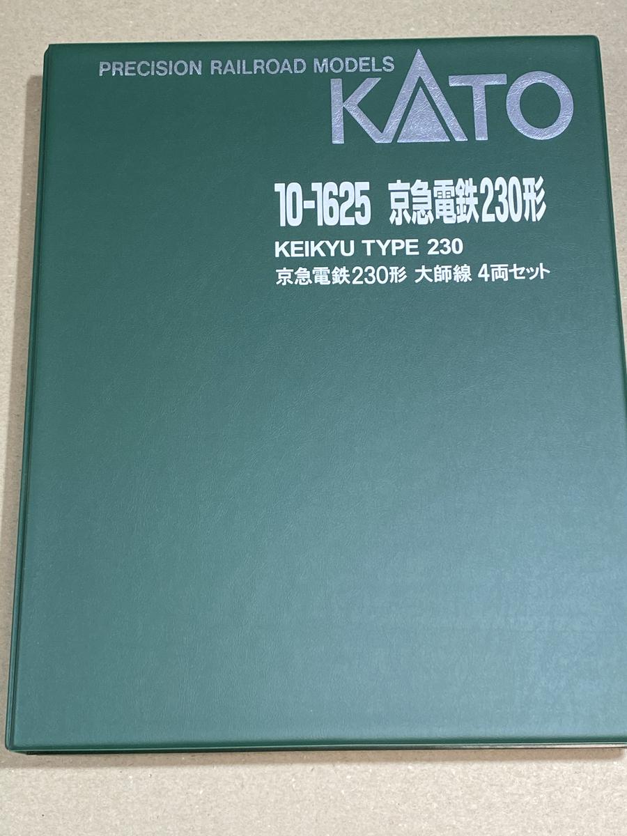 f:id:hiro989:20210301225044j:plain