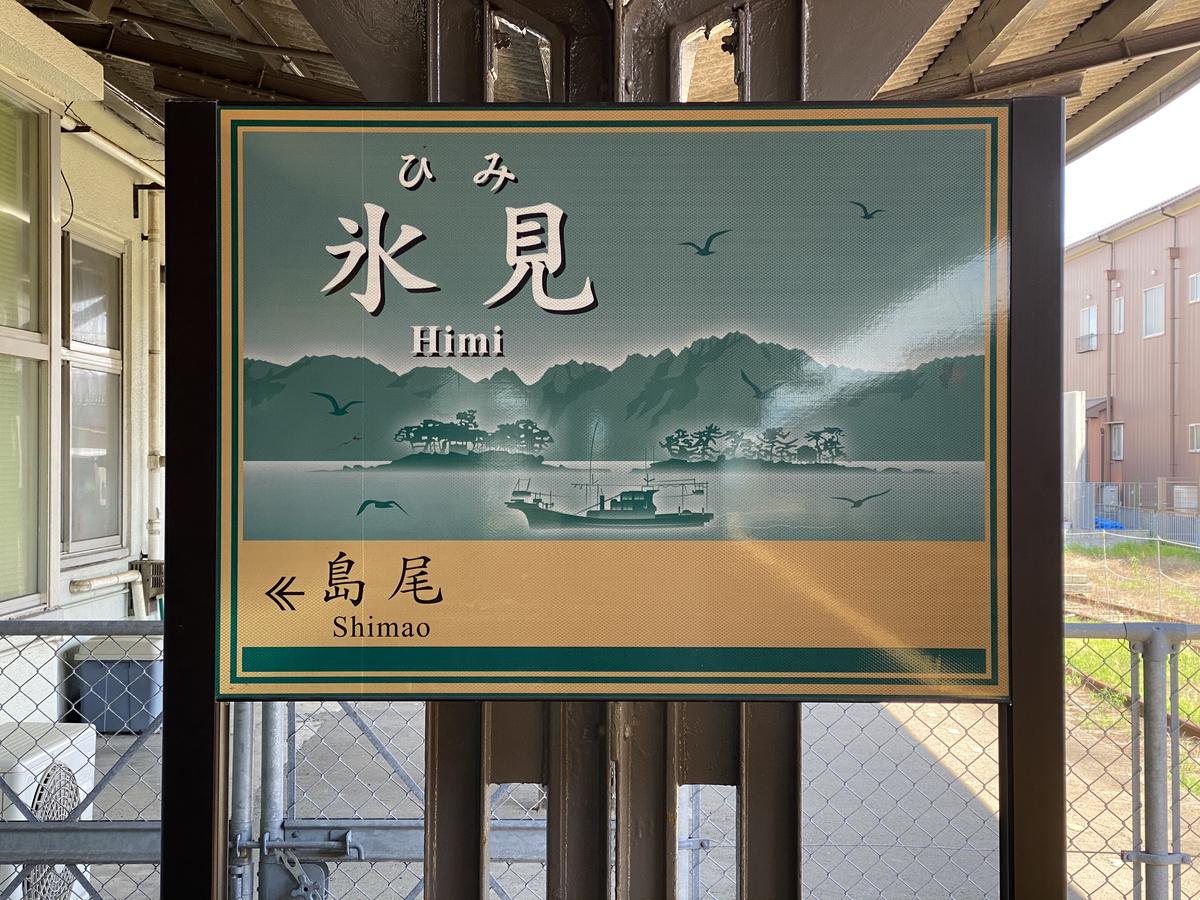 f:id:hiro989:20210725215711j:plain