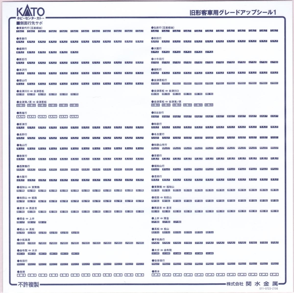 f:id:hiro989:20211007220716j:plain