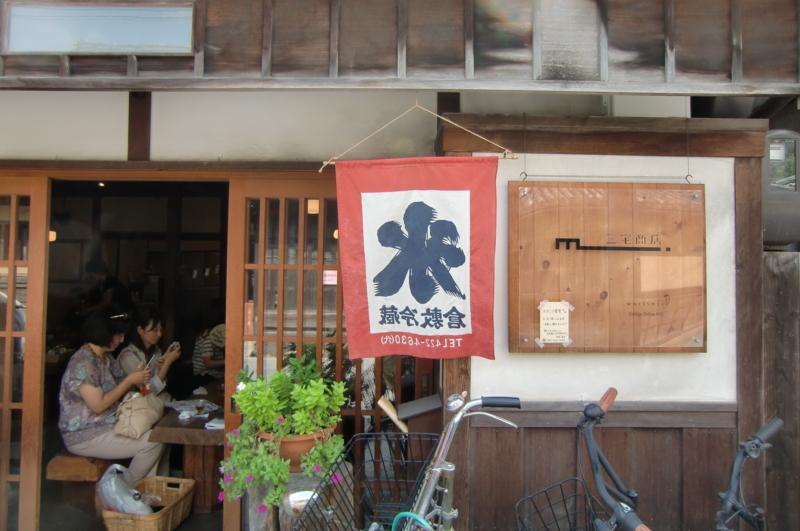 f:id:hiro_116:20101017002642j:image