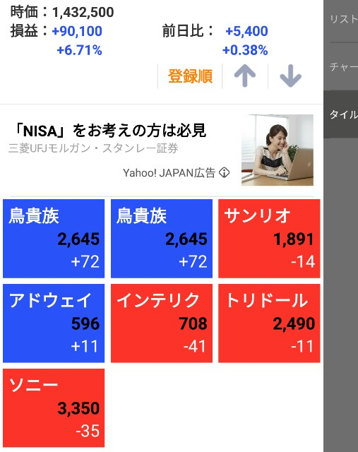 f:id:hiro_116:20161011023246j:image