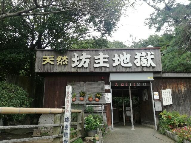 f:id:hiro_116:20161011023938j:image