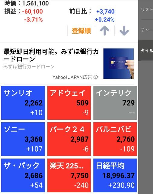 f:id:hiro_116:20161210185954j:image