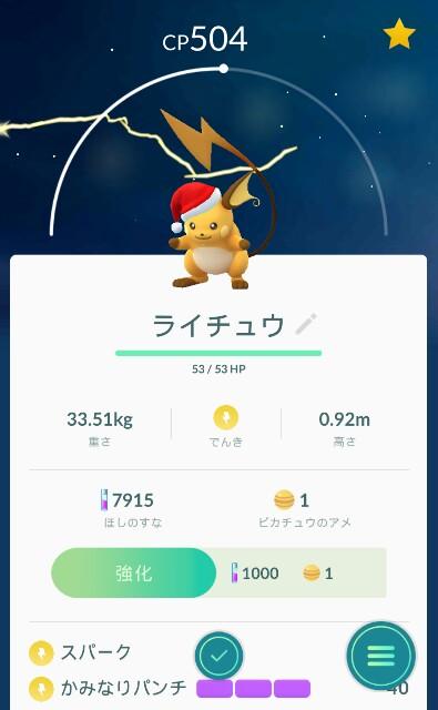 f:id:hiro_116:20161229015154j:image