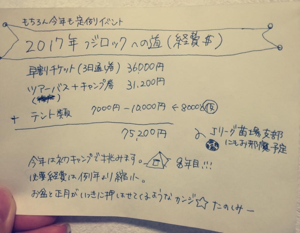 f:id:hiro_116:20170524004736j:plain