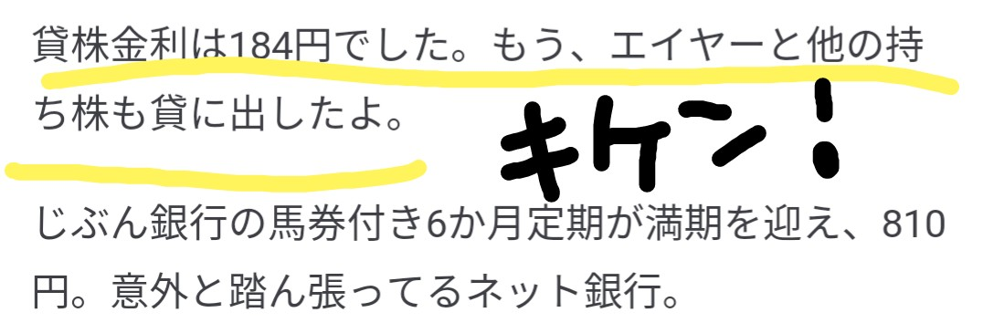 f:id:hiro_116:20170701203912j:image