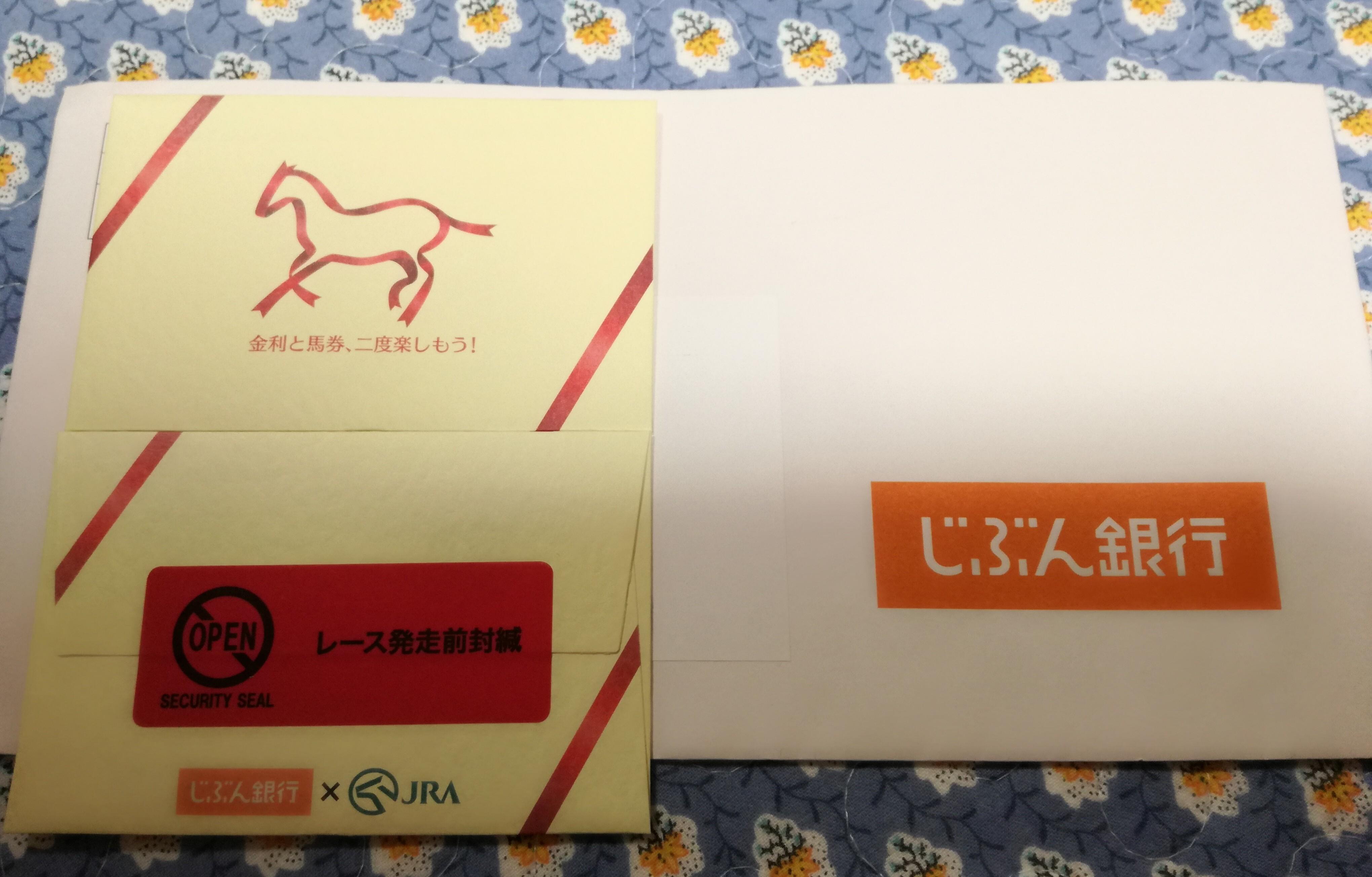 f:id:hiro_116:20171109004553j:plain