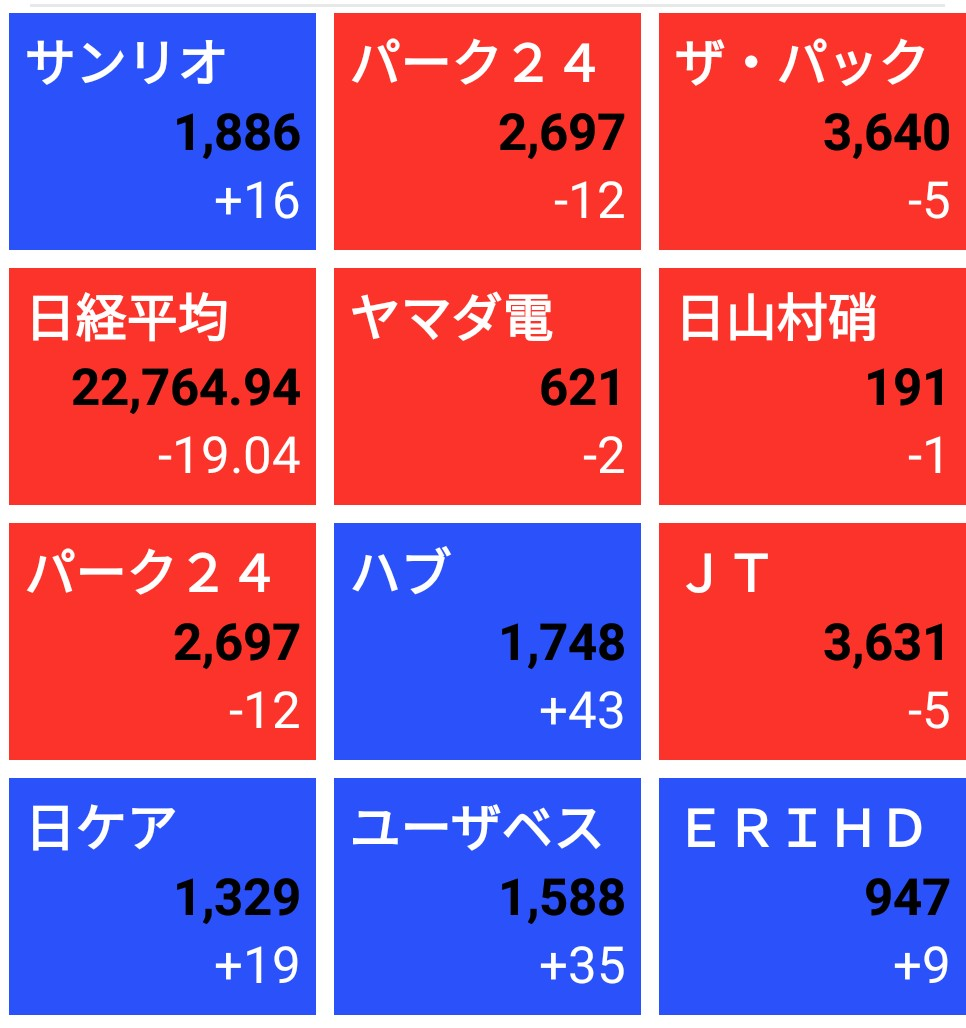 f:id:hiro_116:20171230151327j:image