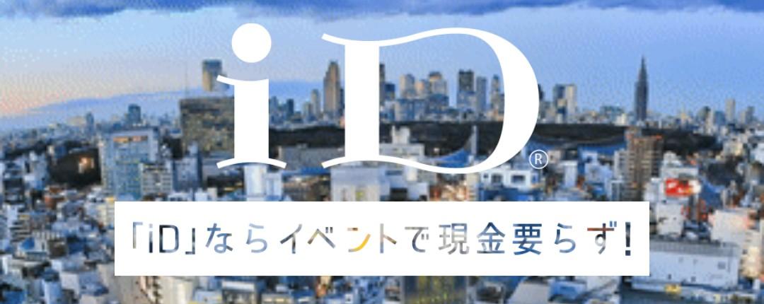 f:id:hiro_116:20180825144105j:image