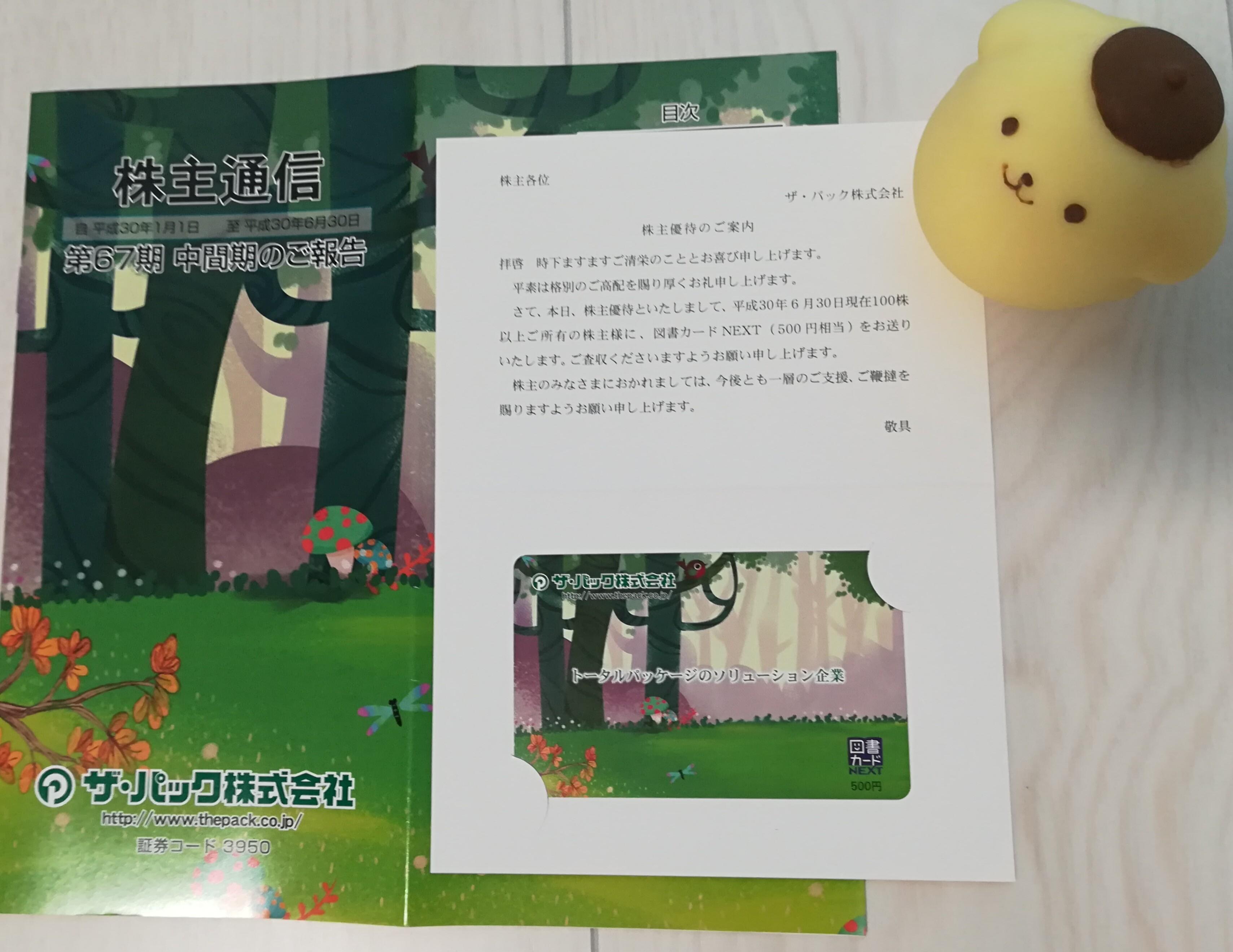 f:id:hiro_116:20180916233348j:image