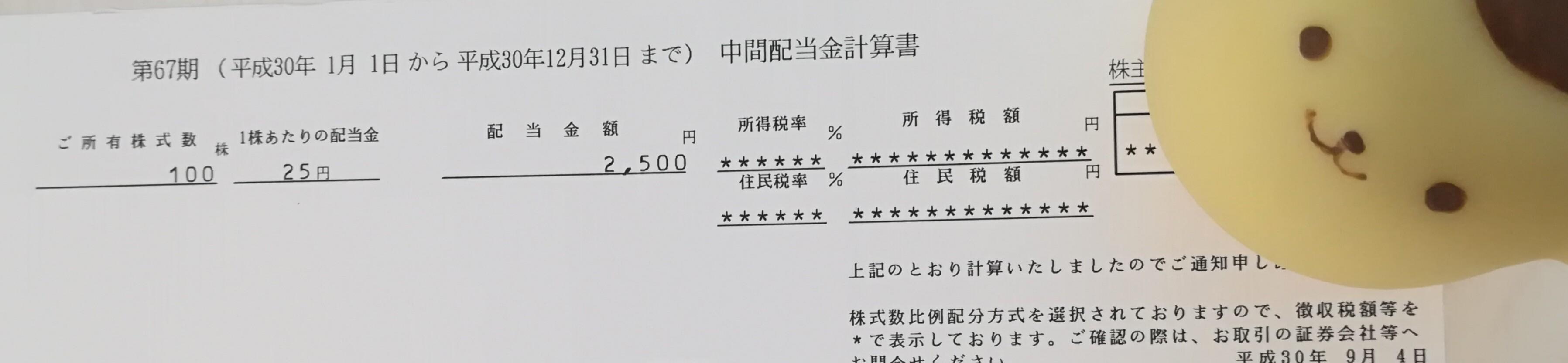 f:id:hiro_116:20180916233422j:image