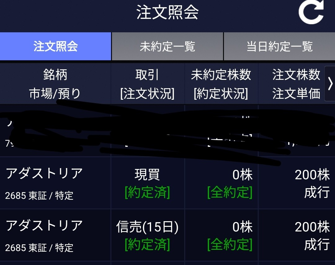 f:id:hiro_116:20190214005600j:image