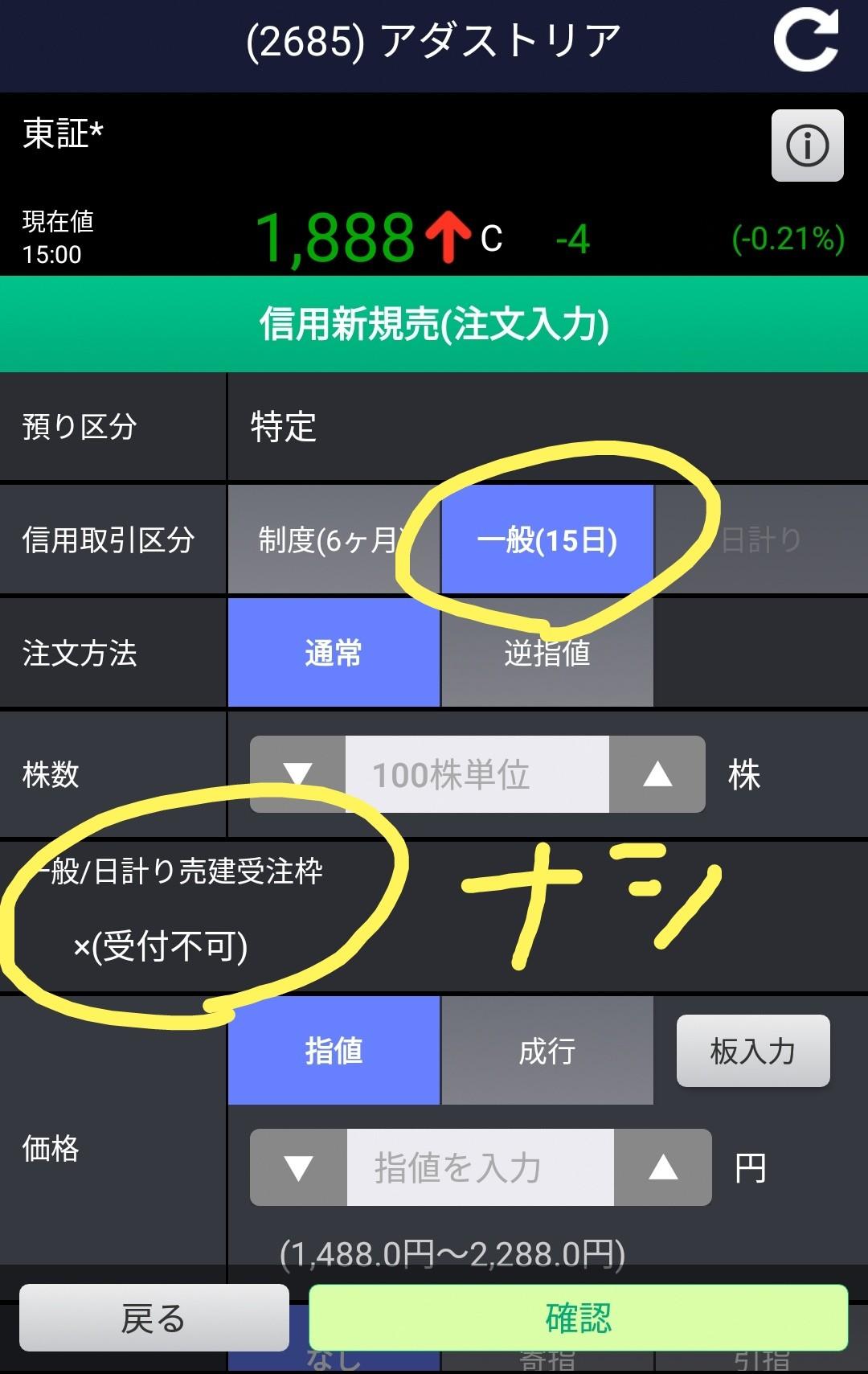 f:id:hiro_116:20190214011526j:image