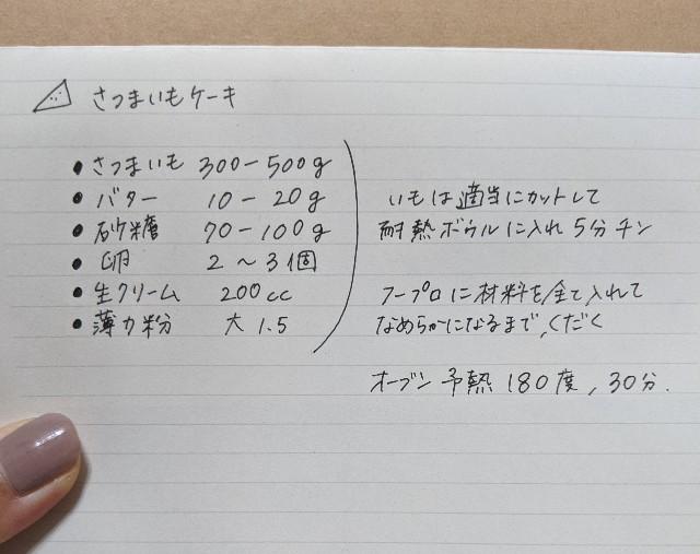 f:id:hiro_116:20191118002101j:image
