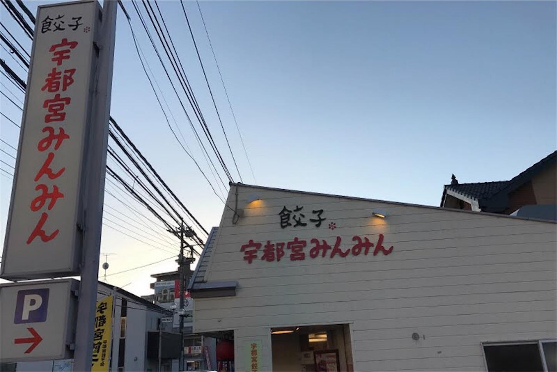 f:id:hiro_16ban:20170402231745j:image