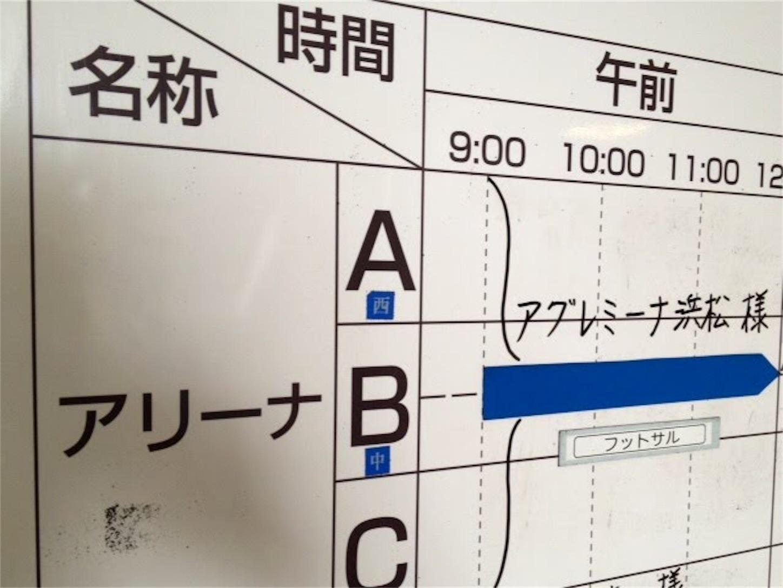 f:id:hiro_16ban:20170501050001j:image
