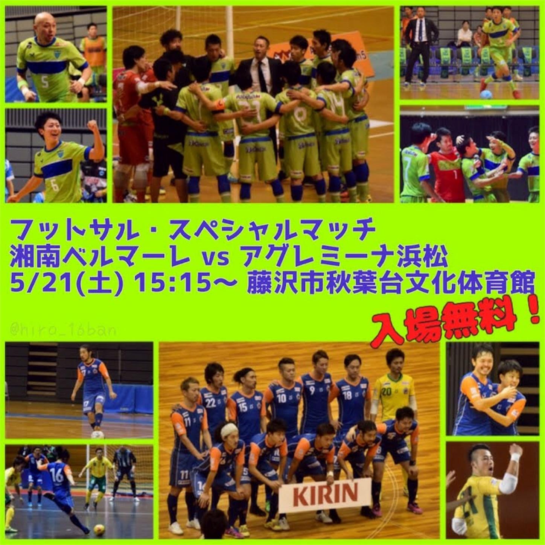 f:id:hiro_16ban:20170507134710j:image