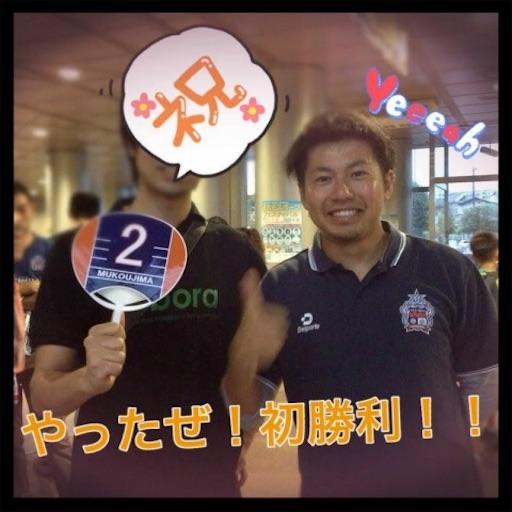 f:id:hiro_16ban:20170930212930j:image