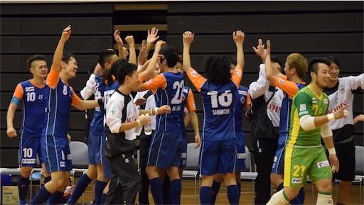 アグレミーナ浜松ホーム初勝利の決まった瞬間