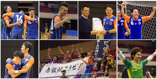 アグレミーナ浜松ホーム初勝利