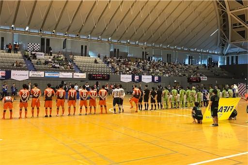 6連勝中の湘南ベルマーレと昨季王者シュライカー大阪の対決