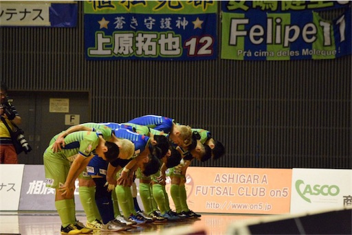 湘南ベルマーレの連勝は6でストップ