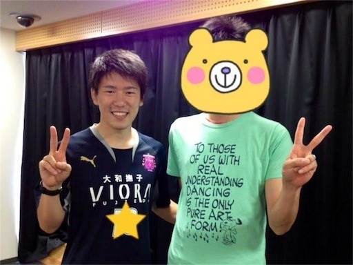 f:id:hiro_16ban:20171105110928j:image