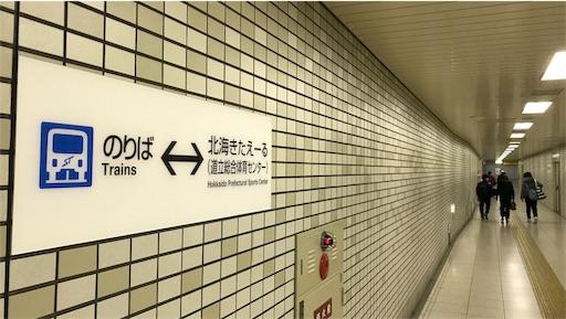 北海きたえーる地下鉄からの連絡通路