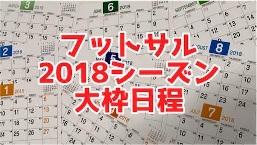 f:id:hiro_16ban:20171218213557j:image