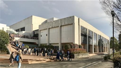 南足柄市体育センター外観