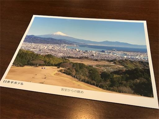 f:id:hiro_16ban:20180103084806j:image