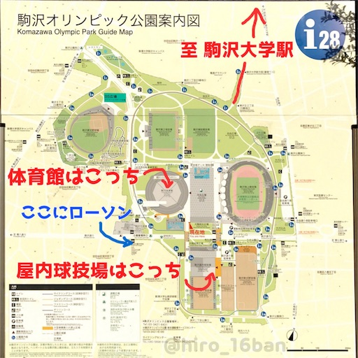 f:id:hiro_16ban:20180107152239j:image