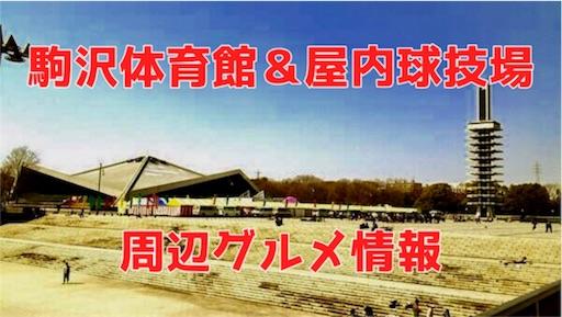 f:id:hiro_16ban:20180110221536j:image
